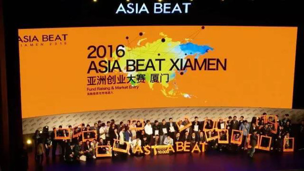 Asia Beat 2016 – the conference gathered over 3000 participants and around hundred startup teams, mostly from Asia with a few exceptions from other parts of the world