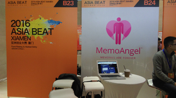 The place of the meeting and conversation with many visitors which have shown great interest for MemoAngel application and creative concept of keeping the memories for our loved ones.